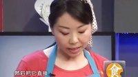 食全食美 2011 私家菜 花生酥饼 110621 食全食美