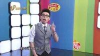 视频: 海阳——办证难苦了重病不起老大爷