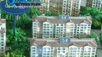东发现代城山水园56楼开盘  威海房产 威视看房网