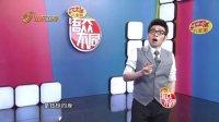 """视频: 海阳:中国当代四大""""壁画""""办证居首"""