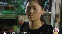 视频: 假彩票骗局_平安南沙_80