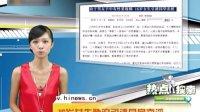 受41男友性爱视频胁迫 16岁女生引诱同学卖淫.