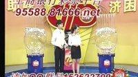 视频: 工商银行银彩通平台双色球开奖结果2011057期直播