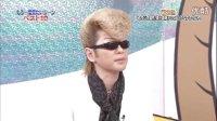 『おねだりマスカットDX!』 第39回 (2-2) '11.07.06