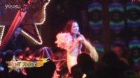 苏荷星势力歌手大赛八强选手——刀小娟