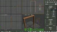 3dmax教程3dmax软件在线培训实例制作室内效果图门