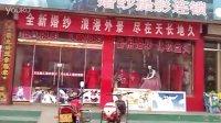 视频: 山东勃李 天长地久 网络红人莫、小志QQ1005415663全网推荐
