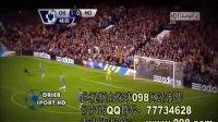 2013年10月28日英超联赛,切尔西2-1曼城全场高清集锦
