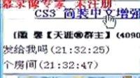 7月7日晚9点缤纷花雨PS音画【看透爱情看透你】