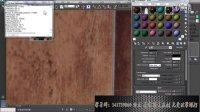 游戏道具制作 3D教程 3Dmax教程