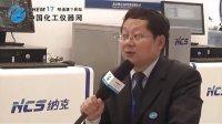 中国化工仪器网专访北京纳克分析仪器有限公司营销中心总经理杨植岗