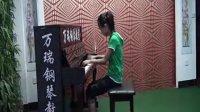 运城钢琴   王一旋同学  (海顿F大调凑鸣曲第一乐章)