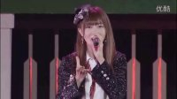Berryz Kobo - Nanchuu Koi wo Yatteruu YOU KNOW?