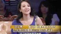 2011最新BTV秀场-顶尖秀:成龙 章子怡 敢拼才会赢