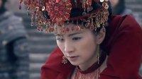 女娲传说之灵珠 35