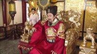 《造王者》粤语版预告片