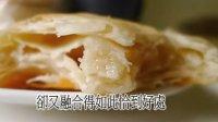又酥又香又甜的太阳饼