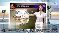 韩美女主播再现透视装称被男星调戏很高兴