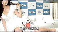 日本女星现场赠内裤 下空任粉丝围观