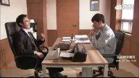韩剧49天20集大结局《中文字幕》