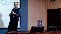 蓝裕平教授讲解 无锡尚德重组上市的案例