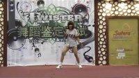 [犊子专用]台湾街舞社 可爱美女 JAZZ HPHOP REGGAE混合舞风鉴定