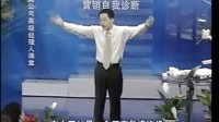 G23-魏庆:区域市场管理难题破解方法01