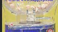 视频: 开心彩票网站福利彩票双色球2011126期开奖结果视频直播