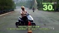比比亚乔MP3、 本田不倒翁更牛,怎么都不倒的摩托车  神蹼SIMPLE E690