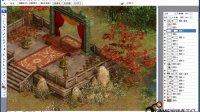 游戏兵工厂TECH课堂_2D游戏场景制作-PS后期修图总结