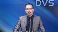 DVS家具 深圳迪威司国奥家具刘总精彩分享