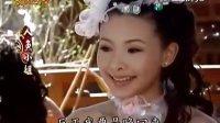 戏说台湾人魚小姐01假日精华版﹏20110702播映﹏台语闽南语民间传奇电视连续剧﹏