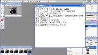 如何用PS修改PSD源文件图片文字教程