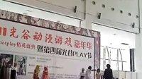 2011 5.1 光谷动漫嘉年华(传说中的勇者传说 酱油版)