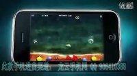 乐虎国际66《大白鲨》官方游戏登陆iPhone.mp4