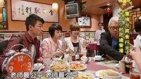 爽食行天下 2011 十二小时吃遍香港 110427 英式蛋挞受追捧
