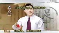 健尔马足疗机价格-健尔马足疗机三代-健尔马足疗机官方网站