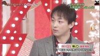 【联合庆生】[中字]2011.12.25美女と野獣shingokoji cut