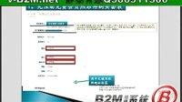 视频: 如果注册环球在线传媒的会员 静湖青莲Q506911500