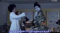 假面骑士W网络版-爆笑26连发ATOZ