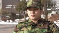 [唯爱SJ13]110310.与韩流的中心Super Junior的成员 一等兵 金永云见面[特效中
