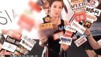 谢婷婷香港回应哥哥谢霆锋儿子的处理问题 110707