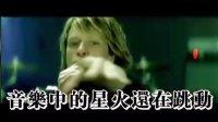 视频: 赤峰KTV赤峰娱乐赤峰量贩式赤峰钱柜赤峰时尚娱乐吧赤峰迪厅
