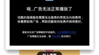 海豚浏览器安卓10.36视频