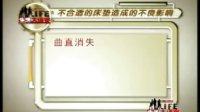 北京生活大调查——睡了三年的席梦思床垫有10亿真菌,长期睡会导致脊椎变形,引起腰椎疾病。咨询QQ:133166909。