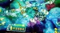 海之魂,海之魂游戏机厂家