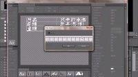PremiereCS5视频教学84  删除跳格符