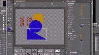 PremiereCS5视频教学86  调整对象的叠加顺序