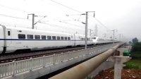 2011年7月6日16点31分京沪高铁南京岱山隧道 原声版