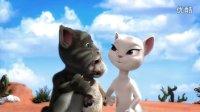 汤姆猫和安吉拉-录音棚遇险!